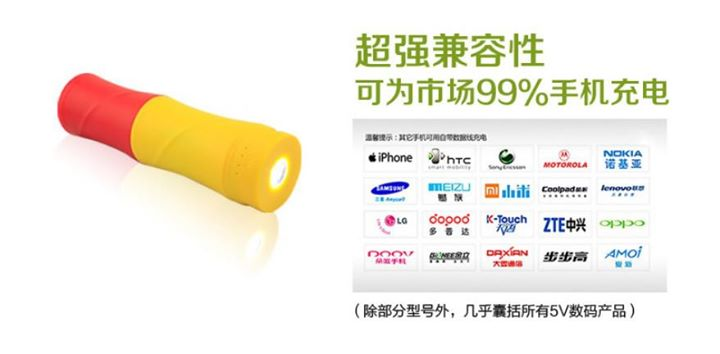iwo-p36-power-bank-7800mah-itmarket-19-.jpg