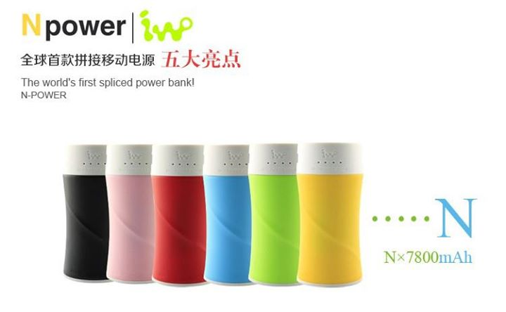 iwo-p36-power-bank-7800mah-itmarket-2-.jpg