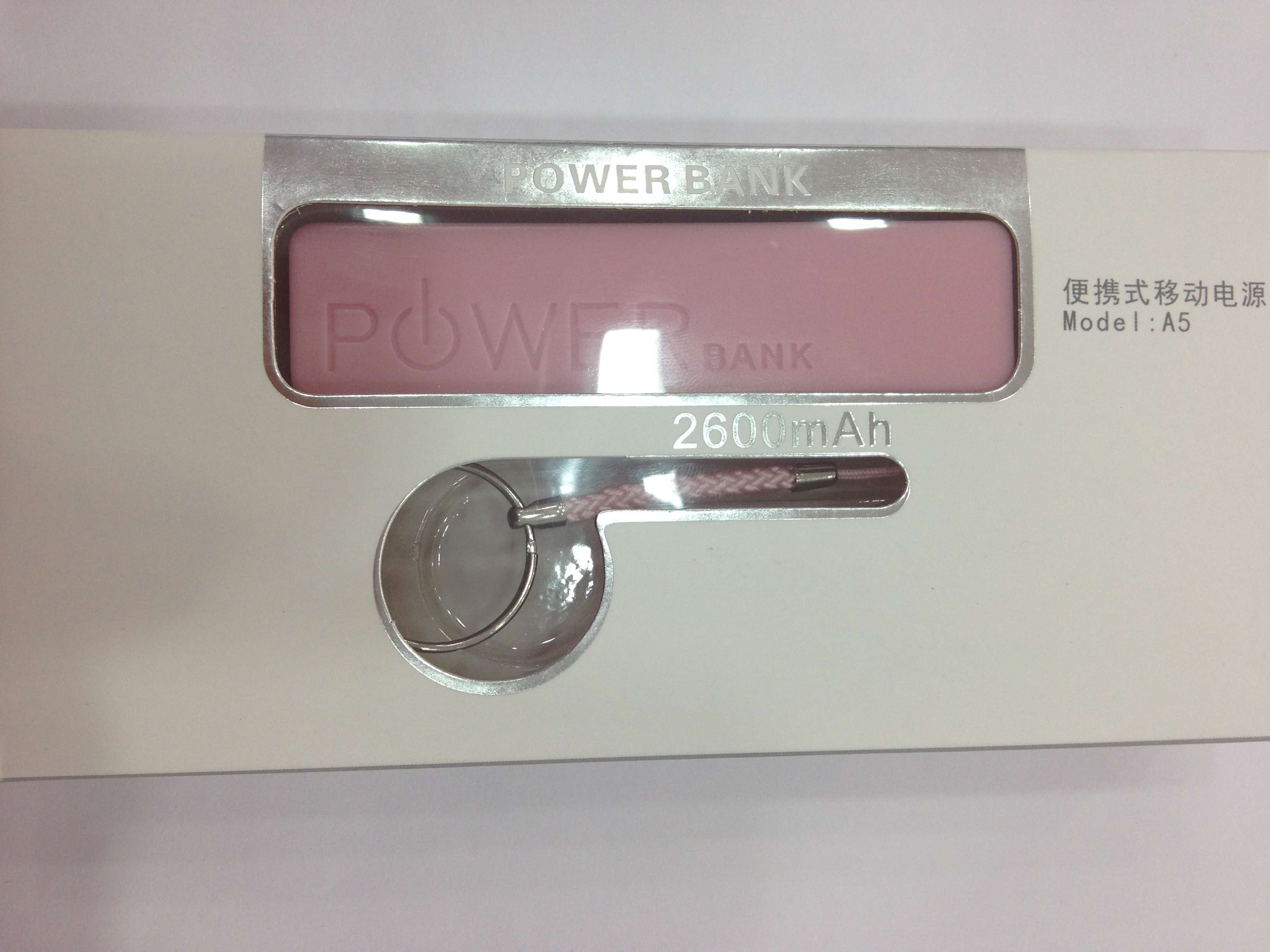 mini-perfume-power-bank-2600mah-itmarket-4-.jpg
